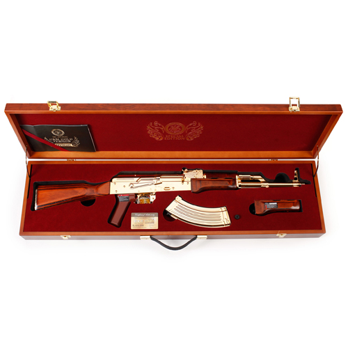Limited Edition Gold GKM Airsoft Rifle