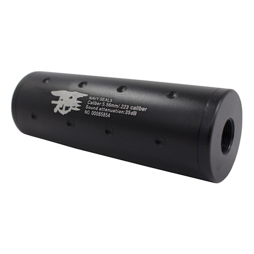 Army Emblazoned Dimpled Mock Suppressor