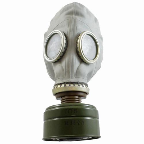 Soviet GP-5 Gas Mask Kit